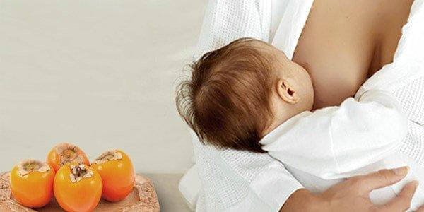 хурма при грудном вскармливании